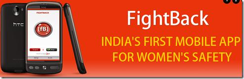 fightback app