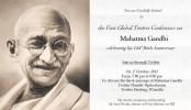 First Global Twitter Conference on Mahatma Gandhi held by Sam Pitroda