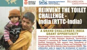 Reinvent the Toilet Challenge India – Funding Opportunity